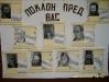 2010.11-den-narodni-buditeli-aldomirovtsi-001