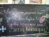 krai-na-uchebnata-godina-aldomirovtsi-07